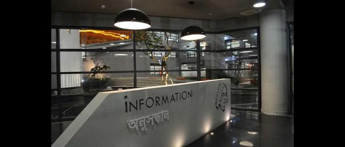 Top Infrastructure Engineering Consultants in India.
